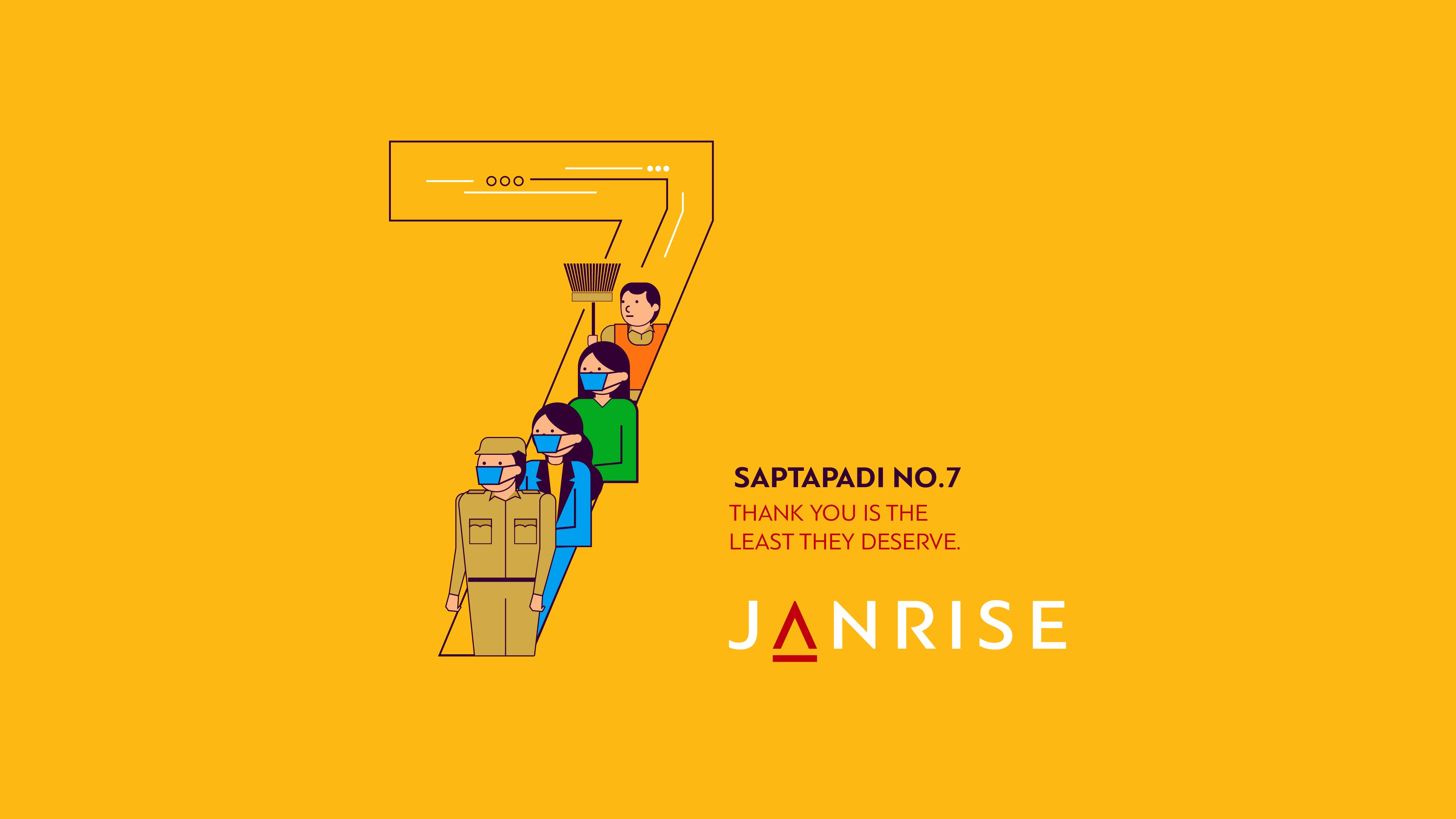 Janrise Advertising